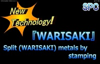 WARISAKI -the World's first technology- press processing to split metal