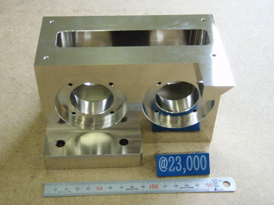 Manufacturer's suggested prices for machined aluminum products