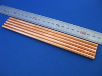 Copper pipe   large caliber  thin wallt   electroforming  precision   manufacture