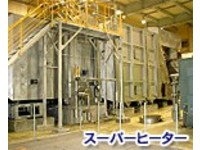 【Heat Exchanger】Super heater