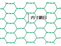 Hexagonal Mesh Net ; Steel ; Construction