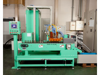 Stud  Annealing  Induction  Machine